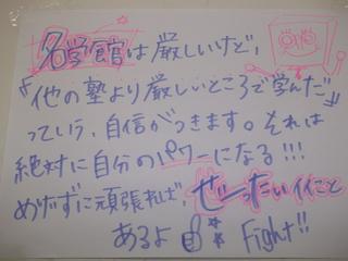 DSCF2010.JPG