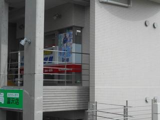 DSCN0313.JPG