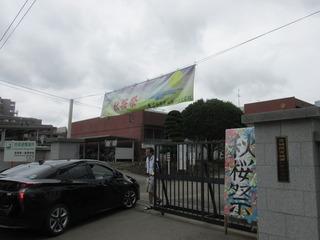 IMG_0189.JPG