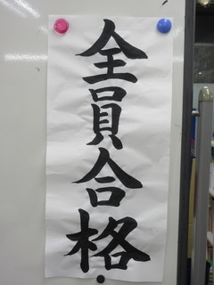 IMG_5303.JPG