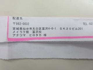 IMG_6853.JPG