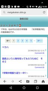 Screenshot_20190713-160003.png