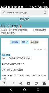 Screenshot_20190713-182811 (002).png