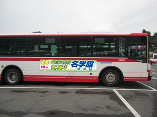 miyakou.jpg