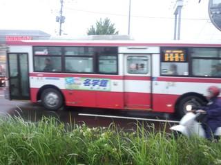 takahasi_0279.jpg